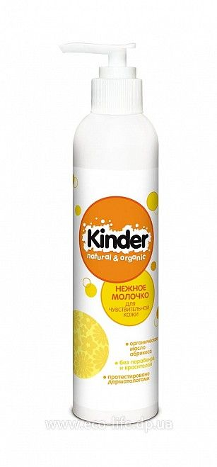 Нежное молочко для чувствительной кожи, Чистый мир, днепропетровск.