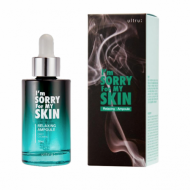 Сыворотка для лица I'm sorry for my skin Relaxing Ampoule, 30 мл