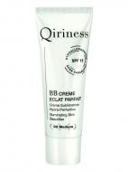 BB крем корректирующий, средний тон Qiriness Caresse BB Crème Eclat Parfait Illuminating Skin Beautifier (Medium), 40 мл