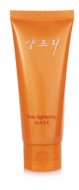 Очищающая маска для лица Pore Tightening Mask Shangpree, 100 г